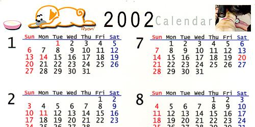 2002年 涼々家カレンダー