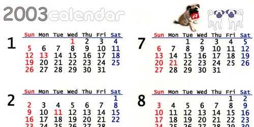 2003年 涼々家カレンダー